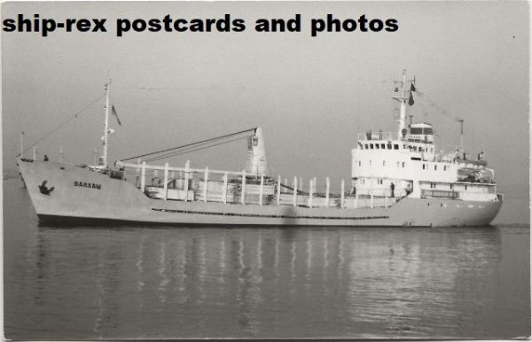 BALKHASH (Northern Shipping Co) photo
